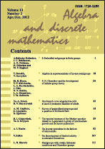 Algebra and Discrete Mathematics