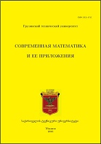 Contemporary Mathematics and Its Applications