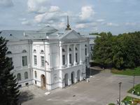 Tomsk State University, Russia