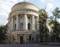 Moscow State Pedagogical University, Russia
