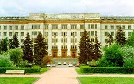 Lomonosov Moscow State University, Faculty of Chemistry, Russia