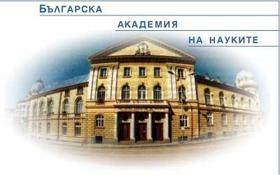 Bulgarian Academy of Sciences, Bulgaria